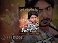 Angaraka 2014 :Full Kannada Movie