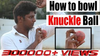 How to Bowl Knuckle ball? | Eng Subs | Nothing But Cricket
