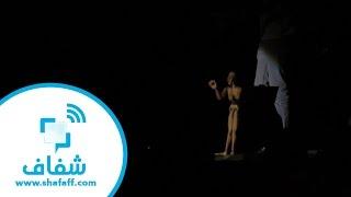 """getlinkyoutube.com-شفاف   أغنية """"الماريونت"""" من حفل الموسيقى بساقية الصاوي"""