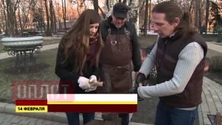 Подарок от гильдии кузнецов Донбасса влюбленным