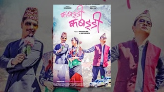 getlinkyoutube.com-KABADDI KABADDI - New Nepali Full Movie Ft. Dayahang Rai, Saugat Malla, Rishma Gurung