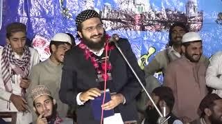 Mufti Saeed Arshad Al Hussani SB Full Pirogram In D.G Khan