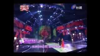 getlinkyoutube.com-2013 超級巨星紅白藝能大賞 葉蒨文 - 選擇