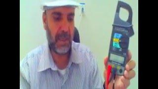 getlinkyoutube.com-اجهزة القياس الكهربائية فادي مرعي حداد قناة فادي