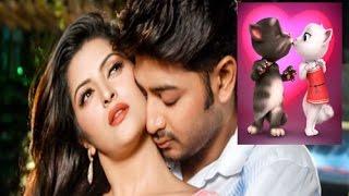 Shurjo Ki Hoy Kiron Chara - Bappy - Pori Moni  Imran & Nancy  Bengali Movie 2017