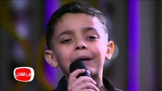 getlinkyoutube.com-معكم منى الشاذلي - لقاء مع الطفل الموهبة احمد السيسي واجمل الإغاني