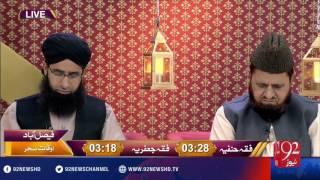 Rehmat e Ramazan - Sehar - 04-07-2016 - 92NewsHD