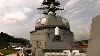 getlinkyoutube.com-最新鋭護衛艦ふゆづき/2014海フェスタ京都・舞鶴基地