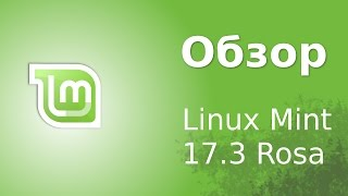 getlinkyoutube.com-Обзор Linux Mint 17.3 Rosa