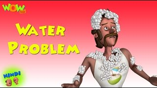 getlinkyoutube.com-Water Problem - Motu Patlu in Hindi
