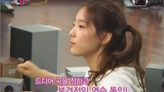getlinkyoutube.com-070803 소녀 학교에 가다 2화 태연 컷 Girls go to school Ep.2 TAEYEON CUT