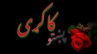 getlinkyoutube.com-Pashto Sad Tapay sandra HD : پشتو خو ږي ټپي سدره