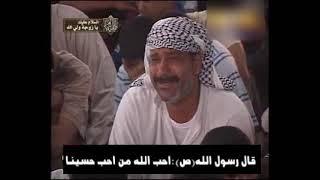 getlinkyoutube.com-نعي استشهاد فاطمة الزهراء - السيد الصافي جديد