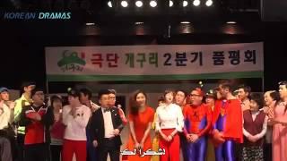 getlinkyoutube.com-مسلسل الكوري الفتاة التي يمكنها رؤية الرائحة الحلقة 1