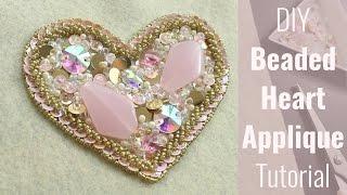 getlinkyoutube.com-DIY Beaded heart applique tutorial - for dance costumes, wedding, decor