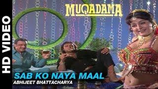 Sab Ko Naya Maal - Muqadma | Abhijeet Bhattacharya | Vinod Khanna & Zeba