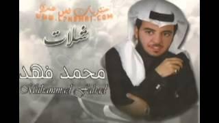 getlinkyoutube.com-شيلة روح الغرام 2012 محمد فهد مسرع