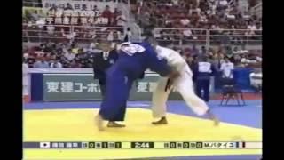 getlinkyoutube.com-Yasuyuki muneta