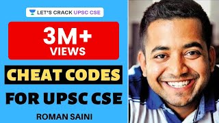 getlinkyoutube.com-Cheat codes: Tricks to solve any objective questions (MCQs) [UPSC CSE (IAS) prelims] by Roman Saini