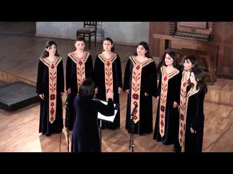 Nor Tsakhik - Nerses Shnorhali - Yervand Yerkanian - Geghard Monastery Choir