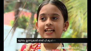 Gauri P. Krishna young singer | Children's day special