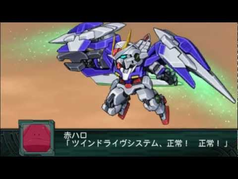 SRW Z2 Saisei Hen Gundam 00 Raiser All Attacks
