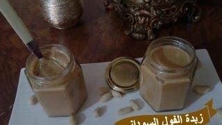 getlinkyoutube.com-زبدة الفول السوداني للدهن والحلويات / Beurre de Cacahuète Facile et rapide