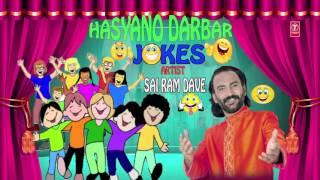 getlinkyoutube.com-Hasyano Darbar - Latest Gujarati Jokes (Audio) By Sai Ram Dave