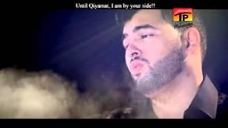 getlinkyoutube.com-Messum Abbas | Karbala Karbala Hussain Hussain | Muharram 2014