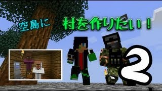getlinkyoutube.com-【Minecraft】空島に村を作りたい  !  Part2  SkyBlock