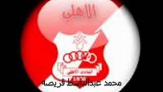 getlinkyoutube.com-اغاني الاهلي بنغازي ليبيا 2010