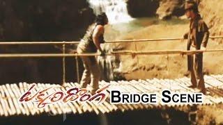 Takkari Donga Telugu Movie   Bridge Scene   Mahesh Babu   Bipasha Basu   Lisa Ray   ETV Cinema
