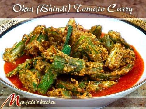Okra (Bhindi) Tomato Curry Recipe by Manjula