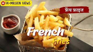 getlinkyoutube.com-French Fries (Restaurant Recipe)
