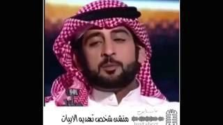 getlinkyoutube.com-اجمل قصائد سعد بن علوش