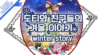 getlinkyoutube.com-Drawing Winter story [PrettyHerb 쁘띠허브]