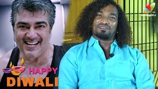 getlinkyoutube.com-Ajith sir is actually a monster - Stunt Silva | Vedhalam Special Interview