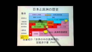 getlinkyoutube.com-ノモンハン事件の真実 1