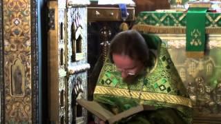 Молитва Троицкой вечерни (фрагмент)