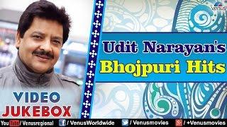 getlinkyoutube.com-Udit Narayan : Bhojpuri Hit Songs || Video Jukebox
