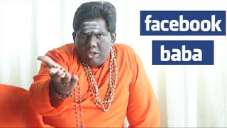 getlinkyoutube.com-Facebook Baba (Full Length Film) - A film by Sabarish Kandregula