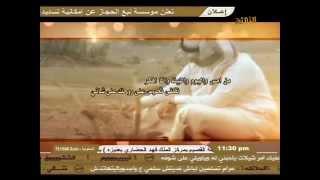 getlinkyoutube.com-شيلة نصفي الثاني كلمات حمدان المري اداء راشد الجزوى
