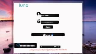 getlinkyoutube.com-اجمل صفحة هوتسبوت luna-vista hotspot l
