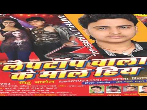 Duniya Se Ruth Jae || Bhojpuri hot songs 2015 new || Mithu Marshal