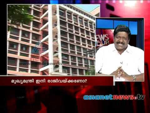 Kerala high court stays reference against CM's Office :Asianet News Hour 1st April 2014 Part 1