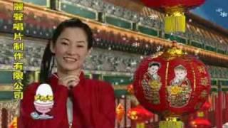 小鳳鳳- 恭喜大家好运气