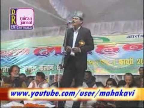 Manzar Bhopali - Urdu Mushaera - 2009