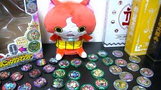 getlinkyoutube.com-妖怪ウォッチ ジバニャンワンマンショーで遊んでみた!【Part2】Uメダル/Bメダル Yo-kai Watch