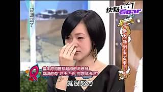 """getlinkyoutube.com-""""早離婚了"""" 劉家昌甄珍做假夫妻20年 愛情故事惹哭小S"""