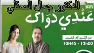 getlinkyoutube.com-جمال الصقلي - يرد بقوة على الدعوة التي رفعت ضده